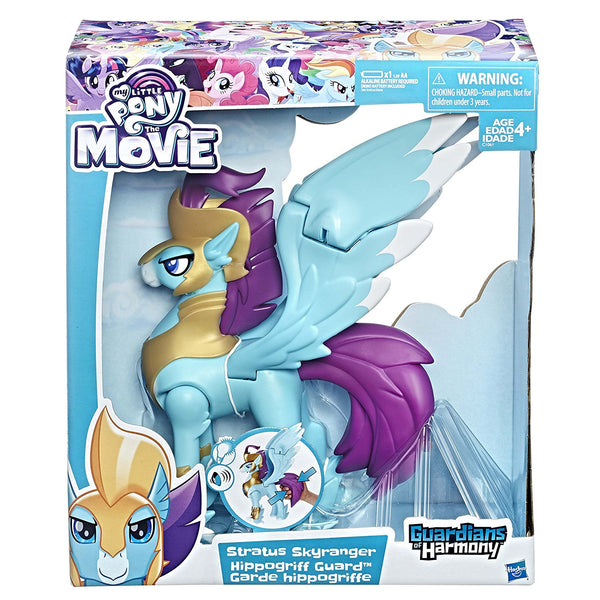 My Little Pony Stratus Skyranger