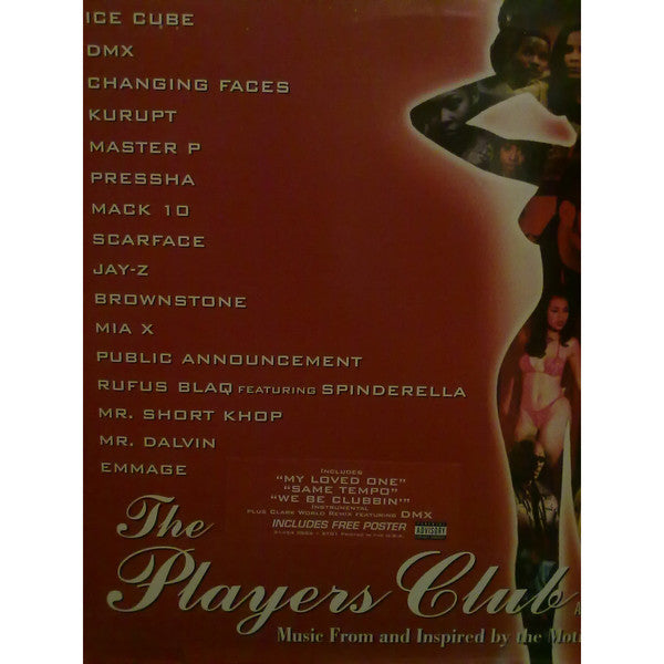 Various | The Players Club (Music From And Inspired By The Motion Picture)