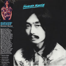 Load image into Gallery viewer, Haruomi Hosono | Hosono House (New)