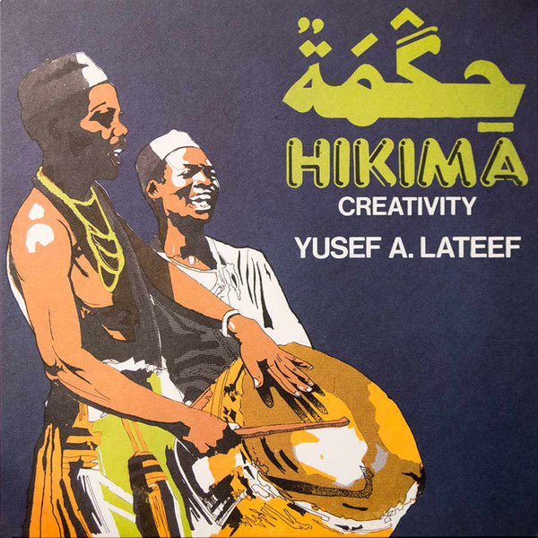 Yusef Lateef | Hikima - Creativity (New)