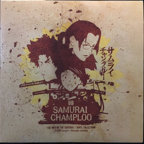 Various | Samurai Champloo - The Way Of The Samurai Vinyl Collection (New)