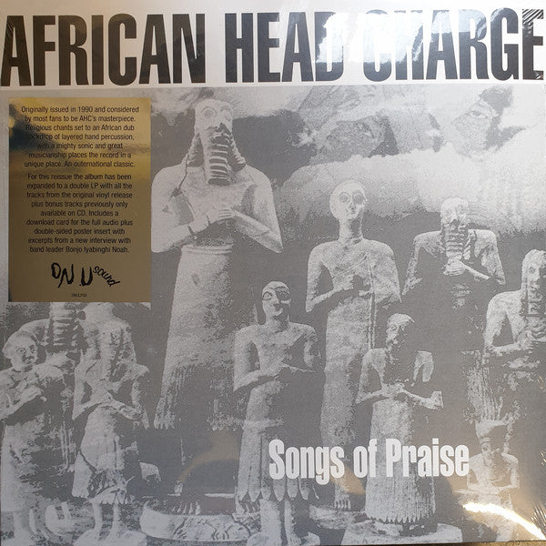 African Head Charge | Songs Of Praise (New)