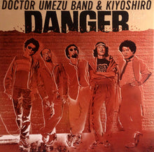 Load image into Gallery viewer, Doctor Umezu Band | Danger (New)