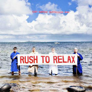 Eddy Current Suppression Ring | Rush To Relax (New)