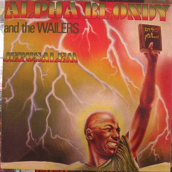 Alpha Blondy | Jerusalem (New)