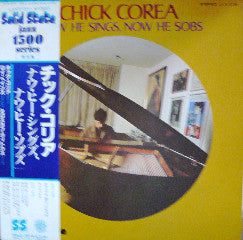 Chick Corea | Now He Sings, Now He Sobs