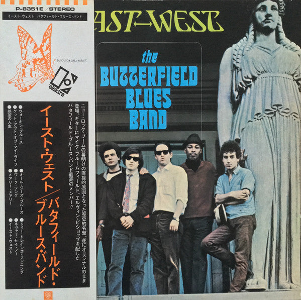 The Paul Butterfield Blues Band | East-West