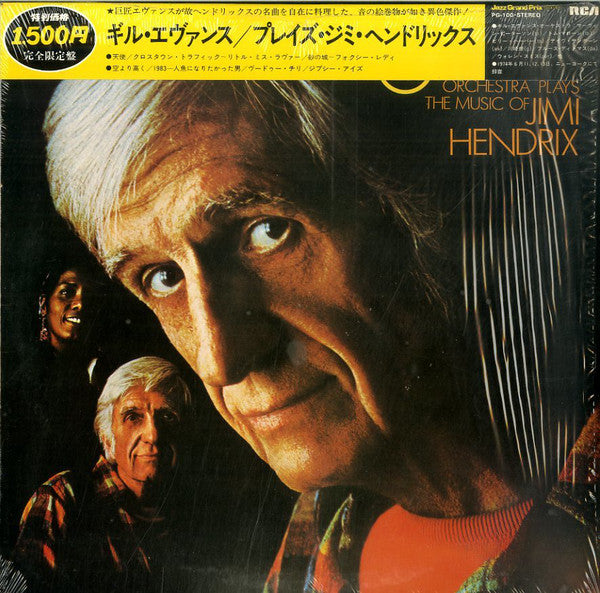 Gil Evans And His Orchestra | Plays The Music Of Jimi Hendrix