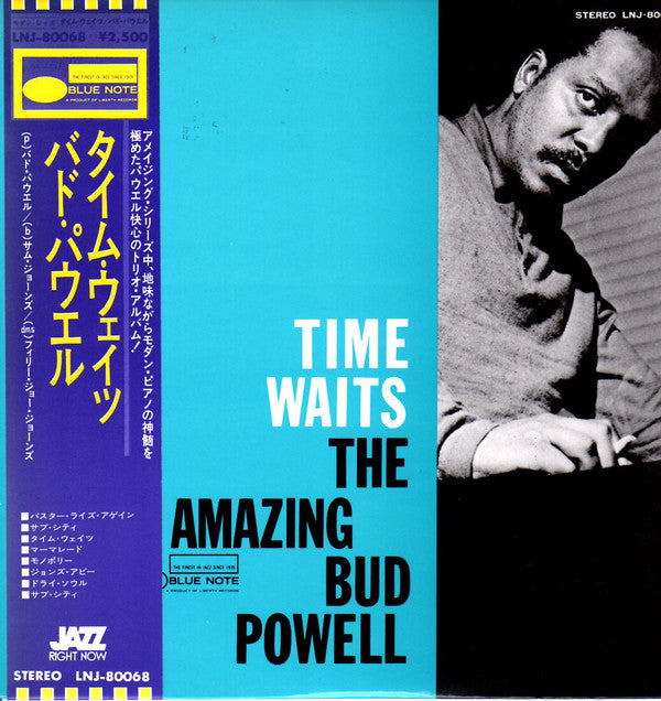 Bud Powell | The Amazing Bud Powell, Vol. 4 - Time Waits