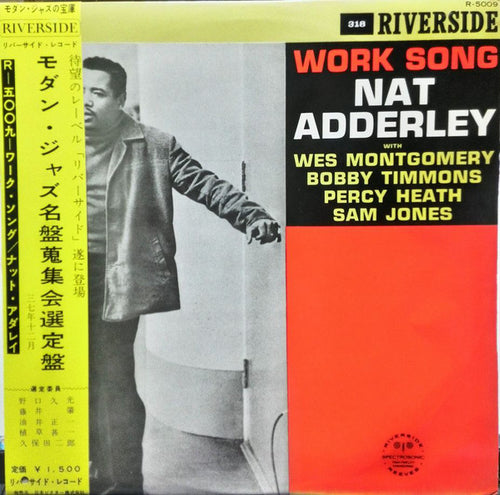 Nat Adderley | Work Song