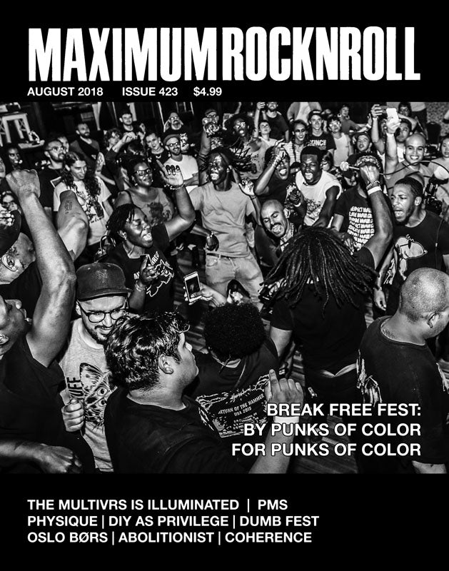 Maximum RockNRoll July 2018