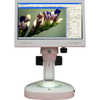 MS-6 LCD Industrial Stereo Zoom Microscope