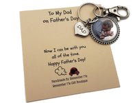 Father's Day Keychain - To My Dad on Father's Day - Remember Me