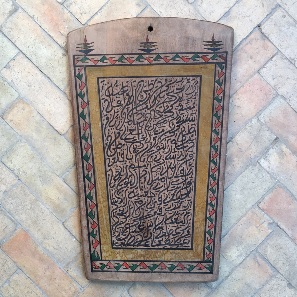 Islamic Writing Tablet