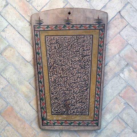 Islamic Writing Tablet Tablet - Mashi Moosh
