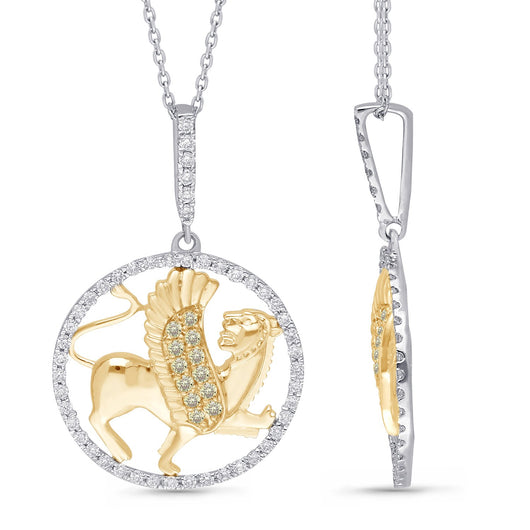 Two Tone Gold White & Yellow Diamond Griffiness Necklace