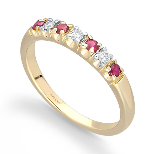 Yellow Gold Ruby and White Diamond Heirloom Ring