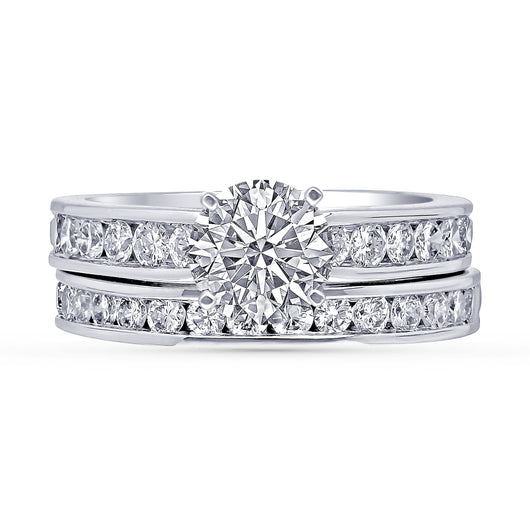 Kallati Eternal Round  Solitaire Diamond Engagement Ring With Matching Band in 14K White Gold