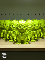 NEOKAIJU - ATOMIC HEART.