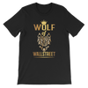 Wolf of Wall Street short sleeve t-shirt