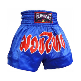 Professional Boxing  Pants Retro Muay Thai Shorts Polyster Kick Boxing MMA K1 Pants 6colors S-XXL  SS - Yakir China Store