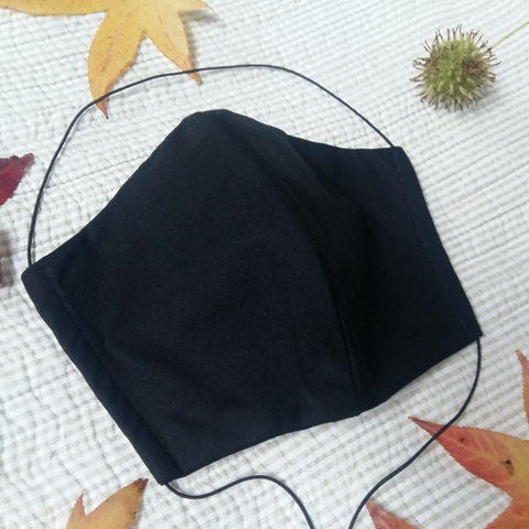 Mariana Black - Fabric Face Mask