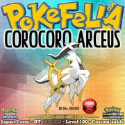 CoroCoro Arceus • OT: コロコロ • ID No. 180115 • Japan 2018 Event