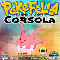 Hajime Syacho's Corsola • OT: はじめ • ID No. 180114 • Pokémon Dragon King Tournament - NicoNico Distribution Japan 2018 Event