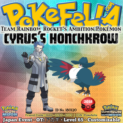 Pokémon Center/Store - Ghetsis' Cofagrigus Distribution • OT: アカギ • ID No. 180120 • Team Rainbow Rocket's Ambition Pokémon - Japan 2018 Event