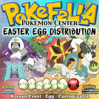 2017 Easter Egg Distribution • Mareanie, Oranguru, Passimian, Turtonator, Drampa, Goomy • Korean 2017 Event