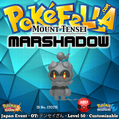 Mount Tensei Marshadow • OT: テンセイざん • ID No. 170715 • Pokémon Movie 20