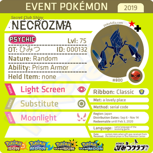 Secret Club Shiny Necrozma • OT: ひみつ • ID No. 000132 • Pokémon Sword & Shield Gift Japan 2019 Event
