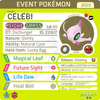 Jungle Celebi • OT: Dschungel • ID No. 200807 • Japan 2020 Event