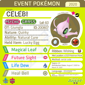 Jungle Celebi • OT: Giungla • ID No. 200807 • Japan 2020 Event