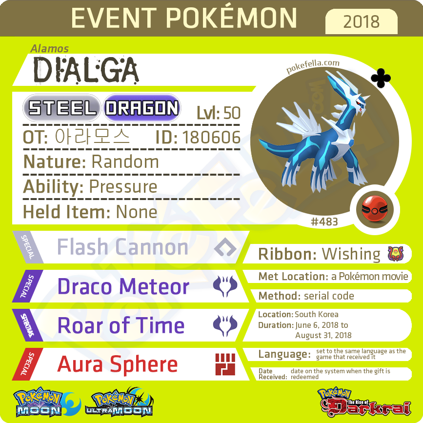Alamos Dialga • OT: 아라모스 • ID No. 180606 • South Korea 2018 Event