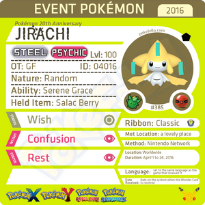 Pokémon 20th Anniversary Jirachi • OT: GF • ID No. 04016 •  2016 Event