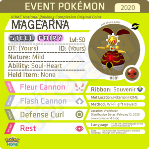 HOME National Pokédex Completion Original Color Magearna • OT: Yours • ID No. Yours • Worldwide 2020 Event