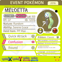 20th Anniversary Mythical Pokémon Bundle • OT: GF • 2016 Event
