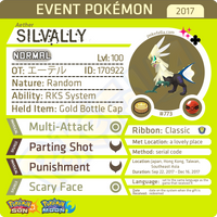 Aether Silvally • OT: エーテル • ID No. 170922 • Japan, Hong Kong, Taiwan, Southeast Asia 2017 Event