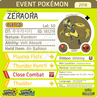 Fula City Zeraora • OT: 후우라시티 • ID No. 181219 • Korea 2018 Event
