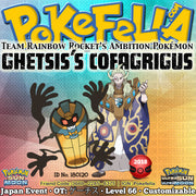 Pokémon Center/Store - Ghetsis' Cofagrigus Distribution • OT: ゲーチス • ID No. 180120 • Team Rainbow Rocket's Ambition Pokémon - Japan 2018 Event