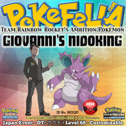 Pokémon Center/Store - Giovanni's Nidoking Distribution • OT: サカキ • ID No. 180120 • Team Rainbow Rocket's Ambition Pokémon - Japan 2018 Event