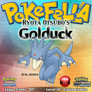 Ryota Otsubo's Golduck • OT: ルイ • ID No. 180609 • Pokémon Japan Championships 2018