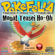 Mount Tensei Ho-Oh • OT: テンセイざん • ID No. 170715 • Pokémon I Choose You - CoroCoro Distribution - Japan 2017 Event