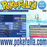 Ilex Forest Celebi • OT: 너도밤나무 • ID No. 042402 • Pokemon Gold & Silver Virtual Console Korean 2017 Event New Nintendo 3DS 2DS XL Pokemon Sun Moon Ultra Sun Ultra Moon Natural Cure Heal Bell, Ancient Power, Future Sight, Safeguard
