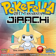 2017 Tanabata Jirachi • OT: たなばた • ID No. 170806 • Pokémon Center Tohoku • Japan Event