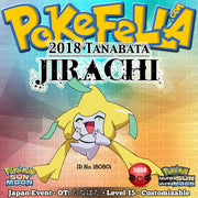 2018 Tanabata Jirachi • OT: たなばた • ID No. 180801 • Japan Event 2018 Tanabata Festival