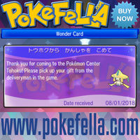 2018 Tanabata Jirachi • OT: たなばた • ID No. 180801 • Japan Event 2018 Tanabata Festival wonder card wc7 pk7