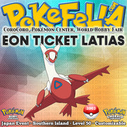 Eon Ticket (Southern Island) Latias • CoroCoro, Pokémon Center, World Hobby Fair • Japan 2003 Event