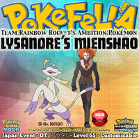 Pokémon Center/Store - Lysandre's Mienshao Distribution • OT: フラダリ • ID No. 180120 • Team Rainbow Rocket's Ambition Pokémon - Japan 2018 Event